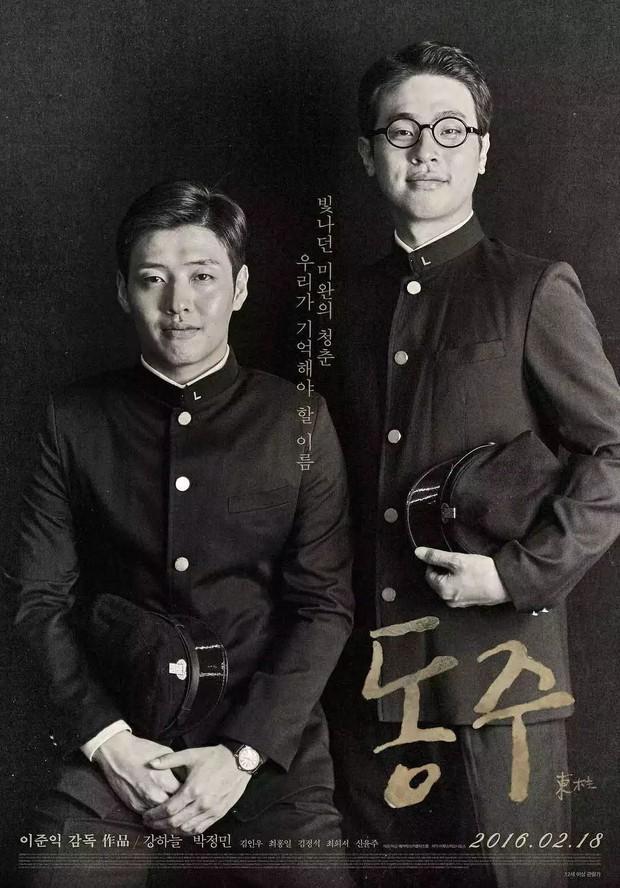 Bát hoàng tử Kang Ha Neul: Từng núp dưới cái bóng Lee Min Ho nay thành trai quê quốc dân của màn ảnh Hàn - Ảnh 8.