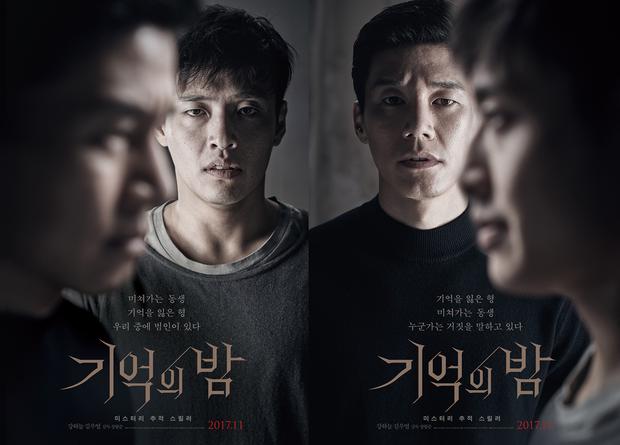 Bát hoàng tử Kang Ha Neul: Từng núp dưới cái bóng Lee Min Ho nay thành trai quê quốc dân của màn ảnh Hàn - Ảnh 11.