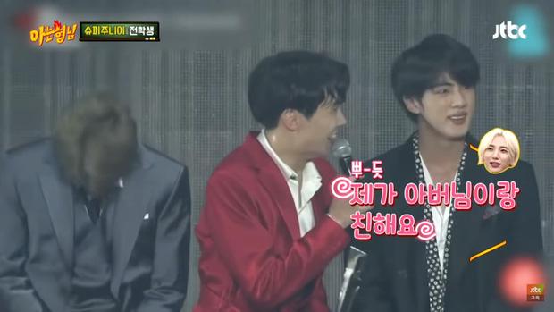Chỉ vì chăm đi nhà tắm hơi, Leeteuk (Super Junior) đã có mối liên hệ đặc biệt với j-hope (BTS) - Ảnh 5.
