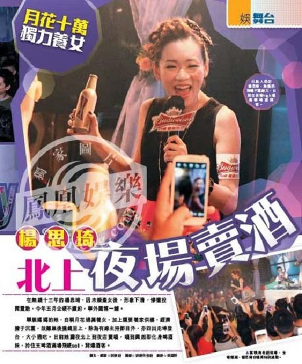 Hoa hậu chuyên săn đại gia Dương Tư Kỳ tuyên bố mang thai ở tuổi 41 sau thời gian phục vụ quán bar, chup ảnh nóng - Ảnh 3.