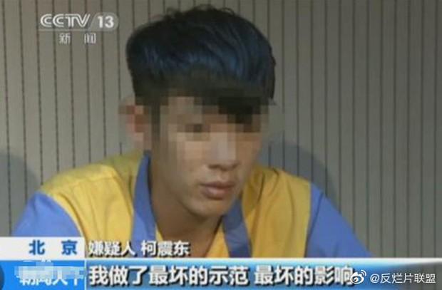 Truyền thông Hong Kong đưa tin Kha Chấn Đông bị bắt vì mua dâm, phản ứng của nhân vật chính là gì? - Ảnh 5.