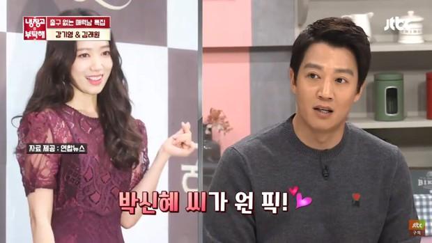 Trả đũa Kim Rae Won, chị đại Gong Hyo Jin chọn trai quê Kang Ha Neul là bạn diễn ăn ý nhất trước nay! - Ảnh 3.
