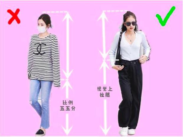 Cứ lên đồ là Jennie (Black Pink) dắt túi 5 tuyệt chiêu hack chiều cao, bảo sao chỉ cao hơn 1m6 mà nhìn như 1m7 - Ảnh 1.
