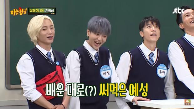 Nhuộm tóc sáng màu, Super Junior bị netizen cà khịa: Trông như mấy ông thần tượng nhà quê - Ảnh 3.
