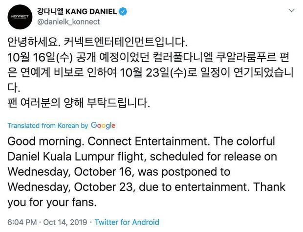 Quá sốc vì sự ra đi của Sulli, hàng loạt nghệ sĩ Kpop từ Super Junior đến Amber, Kang Daniel,... đều tuyên bố dừng mọi hoạt động - Ảnh 4.