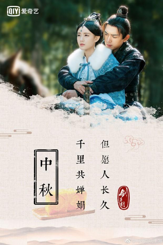 Loạt phim cổ trang Hoa ngữ từng bị đắp chiếu của Vương Nguyên, Lý Hiện, Hứa Khải có cơ hội phát sóng - Ảnh 19.
