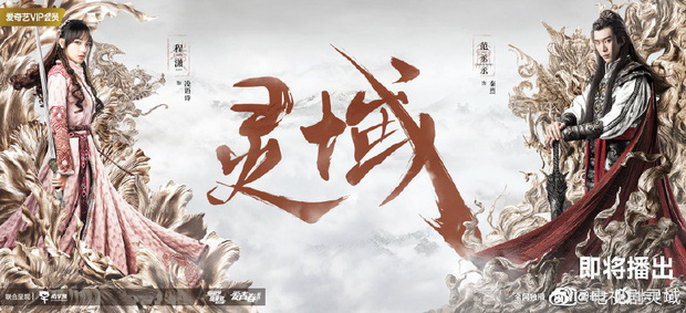 Loạt phim cổ trang Hoa ngữ từng bị đắp chiếu của Vương Nguyên, Lý Hiện, Hứa Khải có cơ hội phát sóng - Ảnh 5.