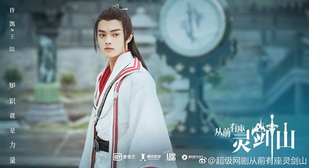 Loạt phim cổ trang Hoa ngữ từng bị đắp chiếu của Vương Nguyên, Lý Hiện, Hứa Khải có cơ hội phát sóng - Ảnh 11.