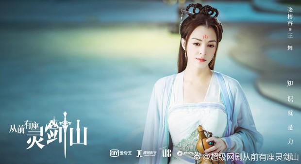 Loạt phim cổ trang Hoa ngữ từng bị đắp chiếu của Vương Nguyên, Lý Hiện, Hứa Khải có cơ hội phát sóng - Ảnh 12.