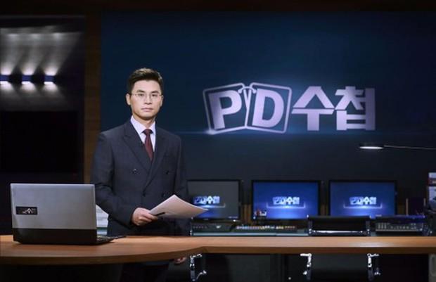 Sau loạt tâm thư tố Mnet, thí sinh số nhọ xuất hiện tại chương trình bóc phốt được trông đợi nhất tối nay - Ảnh 1.