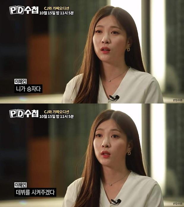 Sau loạt tâm thư tố Mnet, thí sinh số nhọ xuất hiện tại chương trình bóc phốt được trông đợi nhất tối nay - Ảnh 2.