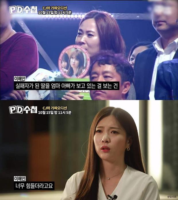 Sau loạt tâm thư tố Mnet, thí sinh số nhọ xuất hiện tại chương trình bóc phốt được trông đợi nhất tối nay - Ảnh 3.