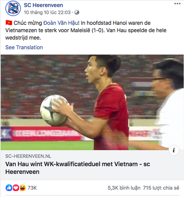 Đội bóng Hà Lan chúc mừng Văn Hậu ca khúc khải hoàn cùng ĐT Việt Nam - Ảnh 2.