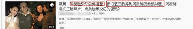 Châu Tinh Trì tuyên bố di chúc, toàn bộ gia sản để lại cho con trai thứ 3 mới 1 tuổi của Trương Bá Chi? - Ảnh 1.