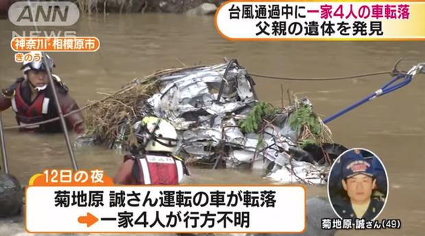 Gia đình 4 người ở Nhật tử vong trong xe hơi vì siêu bão Hagibis, người dân viết chữ cầu cứu nước và lương thực tại vùng bị cô lập - Ảnh 1.