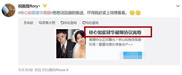 Chỉ với hai từ, Lâm Tâm Như đã làm rõ tin đồn ly hôn Hoắc Kiến Hoa - Ảnh 1.