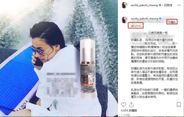 Châu Tinh Trì tuyên bố di chúc, toàn bộ gia sản để lại cho con trai thứ 3 mới 1 tuổi của Trương Bá Chi? - Ảnh 4.