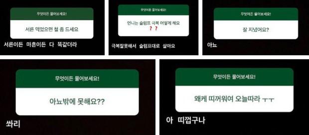 Cùng lúc mất đi 2 người bạn thân, Taeyeon hẳn đang rất khó khăn vì chính cô cũng đang phải trải qua căn bệnh trầm cảm - Ảnh 12.