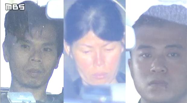 3 người Việt Nam bị cảnh sát bắt giữ vì mang 10kg thịt chó vào Nhật Bản - Ảnh 1.