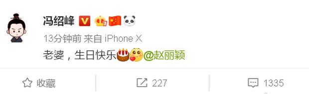 Triệu Lệ Dĩnh đón sinh nhật tuổi 32, Phùng Thiệu Phong hoàn toàn vắng mặt mà chỉ có 1 hành động duy nhất - Ảnh 6.