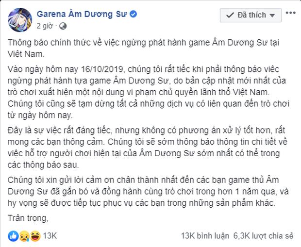 Game Âm Dương Sư đóng cửa tại Việt Nam, game thủ tiếc đứt ruột nhưng vẫn hết lời ngợi khen Nhà phát hành! - Ảnh 1.