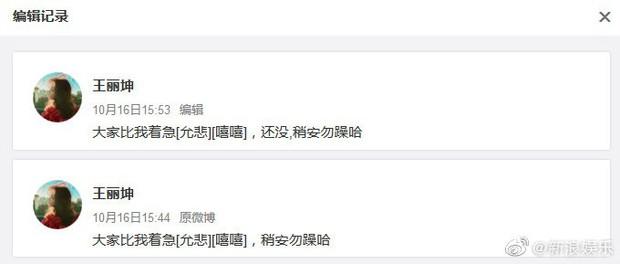 Chỉ 2 tháng lộ ảnh có bạn trai hậu chia tay Lâm Canh Tân, Vương Lệ Khôn đã vội vàng đi đăng ký kết hôn? - Ảnh 2.