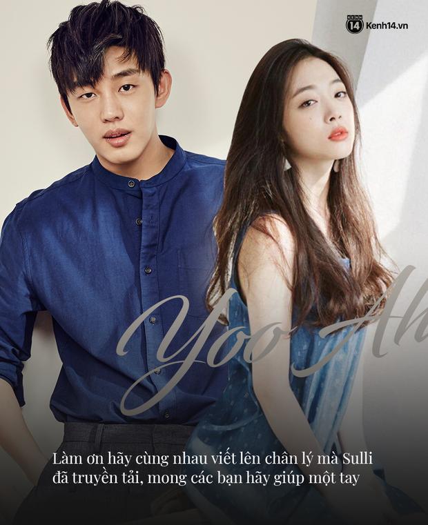 Yoo Ah In - Kẻ khác người viết tâm thư cho một thiên thần khác biệt Sulli: Tôi coi em ấy là một người hùng - Ảnh 9.