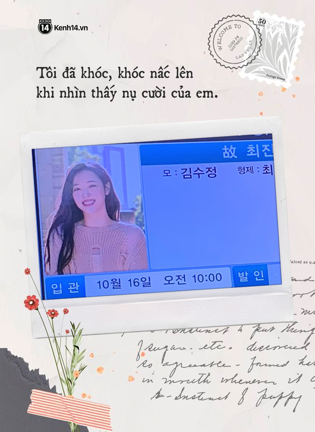 Nhật ký hành trình của một fan Việt đến Hàn Quốc: Tôi đã bật khóc trước di ảnh của em. Tạm biệt nhé, Sulli bé nhỏ! - Ảnh 4.