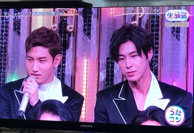 DBSK được khen chuyên nghiệp dù thất thần xuất hiện trên show Nhật sau vụ việc của Sulli - Ảnh 1.