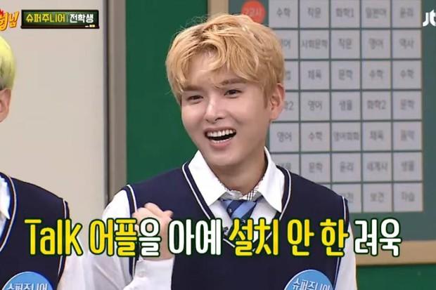 Ryeowook (Super Junior) hờn dỗi khi bị các thành viên quên lãng sau khi nhập ngũ - Ảnh 1.