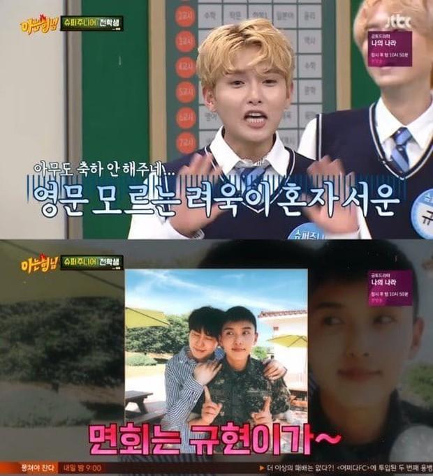 Ryeowook (Super Junior) hờn dỗi khi bị các thành viên quên lãng sau khi nhập ngũ - Ảnh 2.