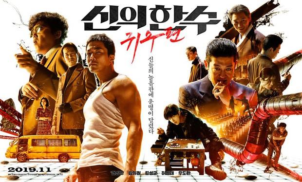 Nam thần đẹp lạ đang lên Woo Do Hwan: Có tài không ngại thử thách, được kì vọng sẽ là thế hệ diễn viên hạng A tương lai - Ảnh 18.