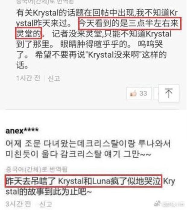 Krystal xuất hiện lặng lẽ tại đám tang trong đêm, khóc quặn người vì người bạn quá cố Sulli - Ảnh 1.