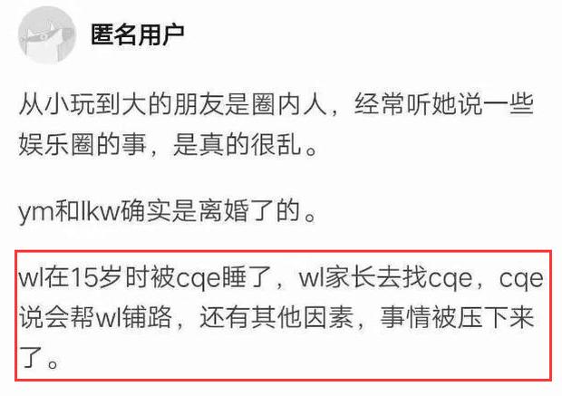 Tiếp tục bị tung ảnh và tin đồn ngủ với đàn em kém 20 tuổi, Trần Kiều Ân phẫn nộ đáp trả trên mạng xã hội - Ảnh 2.
