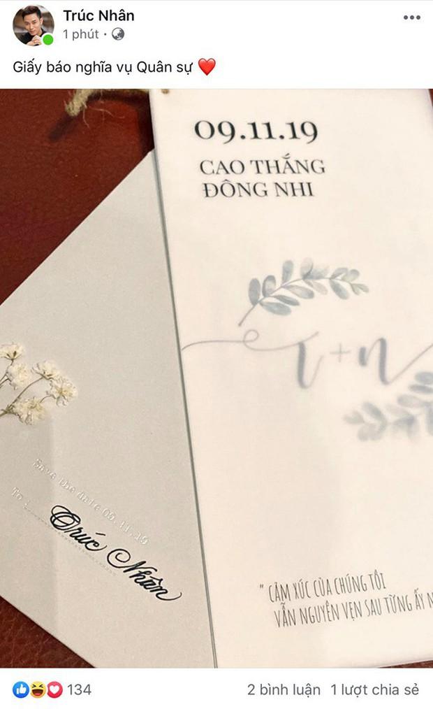 Cả showbiz rần rần khoe thiệp mời đám cưới Đông Nhi mà bạn thân 10 năm Ngô Kiến Huy chưa có, lý do thật sự là gì? - Ảnh 1.