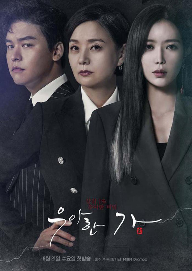 Phim gia đấu Graceful Family của đài cáp vô danh bỗng trở thành hiện tượng Hàn Quốc với rating ấn tượng - Ảnh 2.