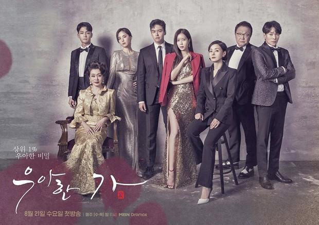 Phim gia đấu Graceful Family của đài cáp vô danh bỗng trở thành hiện tượng Hàn Quốc với rating ấn tượng - Ảnh 1.