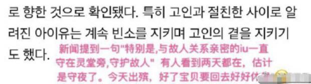 Tiết lộ chi tiết đau lòng trong tang lễ Sulli: Anh trai khóc đến gục ngã, IU khiến fan rơi nước mắt vì tình cảm bền chặt - Ảnh 2.