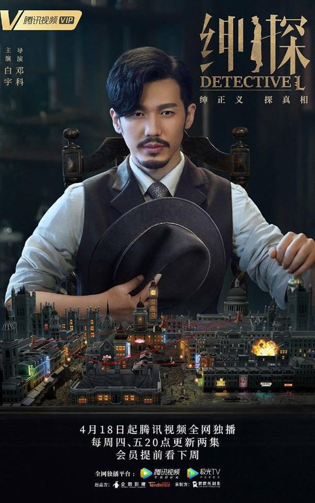 6 phim trinh thám Trung Quốc đã lọt hố là khó bỏ: Trấn Hồn gay cấn nhưng phim của Lý Hiện mới gây ám ảnh - Ảnh 1.