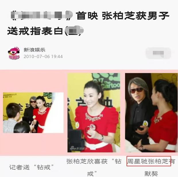 Chăn đơn gối chiếc bao năm, Châu Tinh Trì bất ngờ tuyên bố làm đám cưới với Trương Bá Chi tại Paris vào tháng sau? - Ảnh 4.