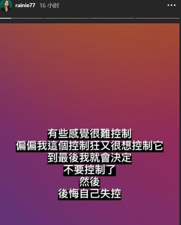 Kết hôn được 1 tháng, Dương Thừa Lâm đã mắc chứng trầm cảm sau hôn nhân vì vợ chồng trục trặc? - Ảnh 2.