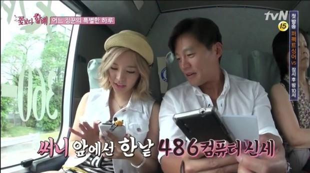 Knet nhận trái đắng: Đi tù vì tung tin đồn hẹn hò của Sunny và tài tử hơn 18 tuổi - Ảnh 2.