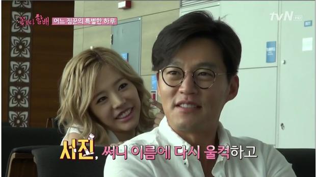 Knet nhận trái đắng: Đi tù vì tung tin đồn hẹn hò của Sunny và tài tử hơn 18 tuổi - Ảnh 3.