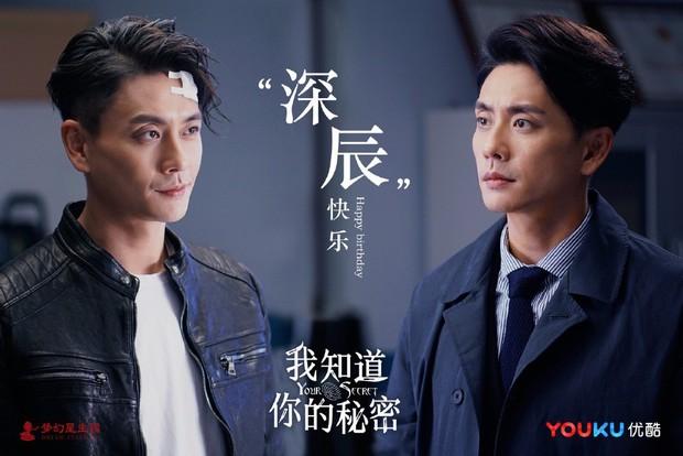 3 lý do mọt phim Hoa Ngữ không thể bỏ qua phim mới của Huỳnh Tông Trạch: Nói không với tổng tài mất não nhé! - Ảnh 7.