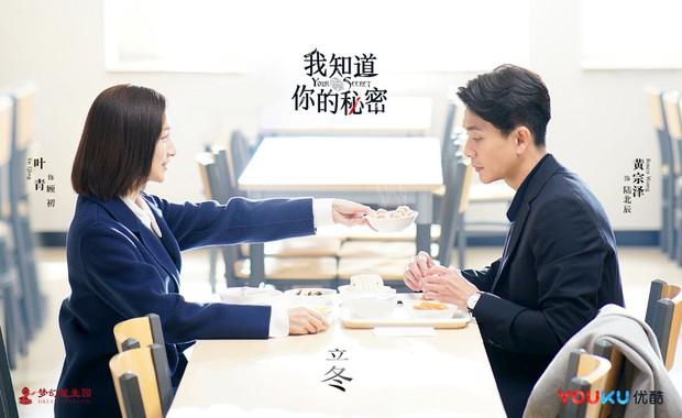 3 lý do mọt phim Hoa Ngữ không thể bỏ qua phim mới của Huỳnh Tông Trạch: Nói không với tổng tài mất não nhé! - Ảnh 5.