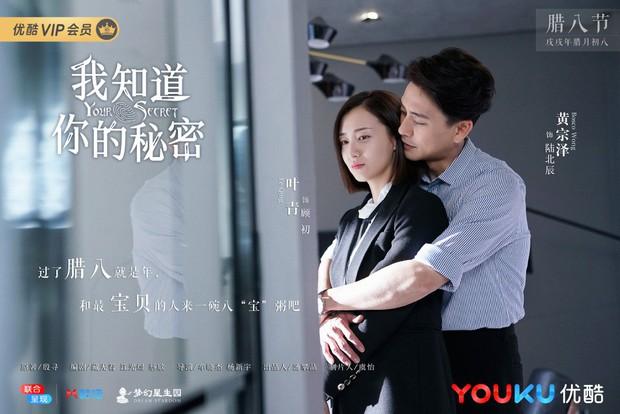 3 lý do mọt phim Hoa Ngữ không thể bỏ qua phim mới của Huỳnh Tông Trạch: Nói không với tổng tài mất não nhé! - Ảnh 10.