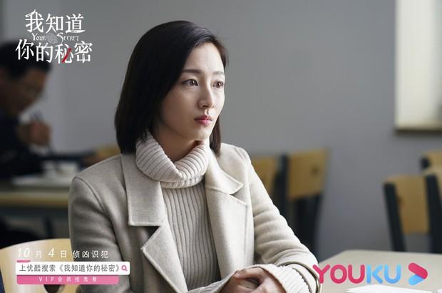 3 lý do mọt phim Hoa Ngữ không thể bỏ qua phim mới của Huỳnh Tông Trạch: Nói không với tổng tài mất não nhé! - Ảnh 9.
