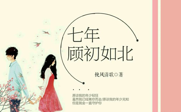 3 lý do mọt phim Hoa Ngữ không thể bỏ qua phim mới của Huỳnh Tông Trạch: Nói không với tổng tài mất não nhé! - Ảnh 3.