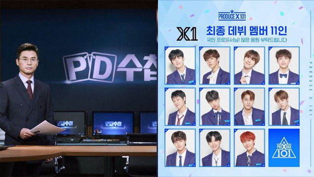 Đài MBC nhá hàng chương trình đặc biệt điều tra scandal gian lận bình chọn Produce X 101! - Ảnh 1.