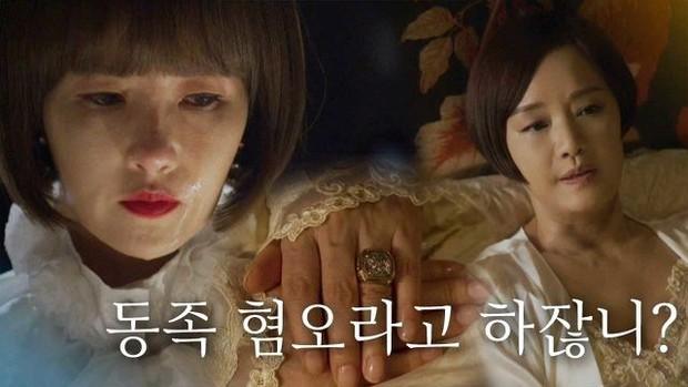 Cung đấu gắt nhất cuối năm thuộc về Secret Boutique: Khó thở với màn báo thù bằng tình lẫn tiền kì công của chị đại Kim Sun Ah - Ảnh 3.